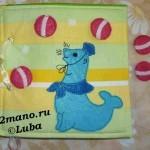 razvivaiushchaia-knizhka-1-03