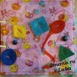 razvivaiushchaia-knizhka-1-11