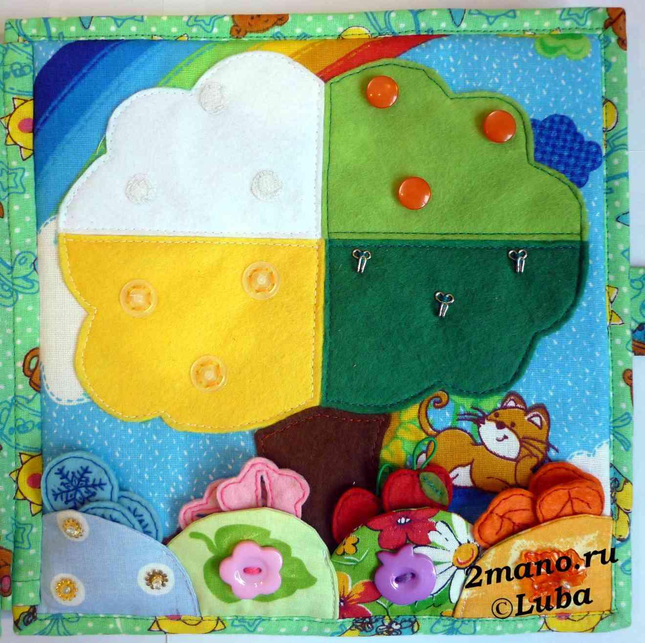 Мастерим развивающую мягкую книжку для малыша Материнство 67