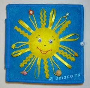 развивающая книжка фетр солнце
