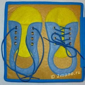 развивающая книжка фетр шнуровка