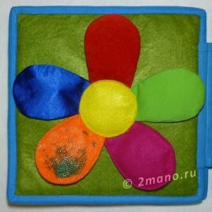 развивающая книжка фетр цветочек