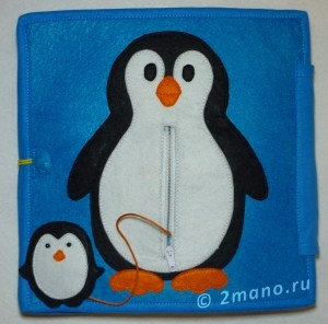 развивающая книжка фетр пингвины