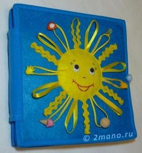 развивающая книжка фетр солнышко