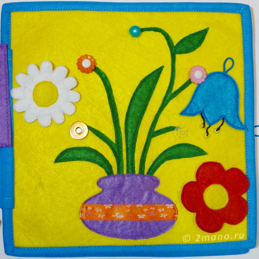 развивающая книжка фетр цветы ваза