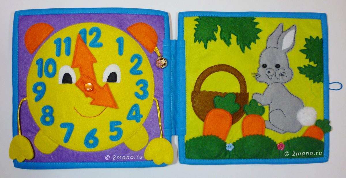 развивающая книжка фетр часы заяц