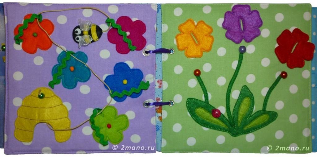 развивающая книжка пчела цветы