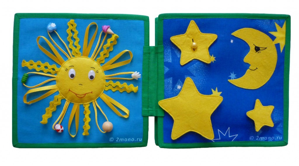 развивающая книжка солнце месяц звезды