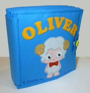 quiet book oliver