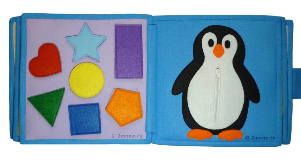 развивающая книжка фигурки пингвин