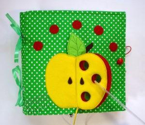 развивающая книжка желтое яблоко