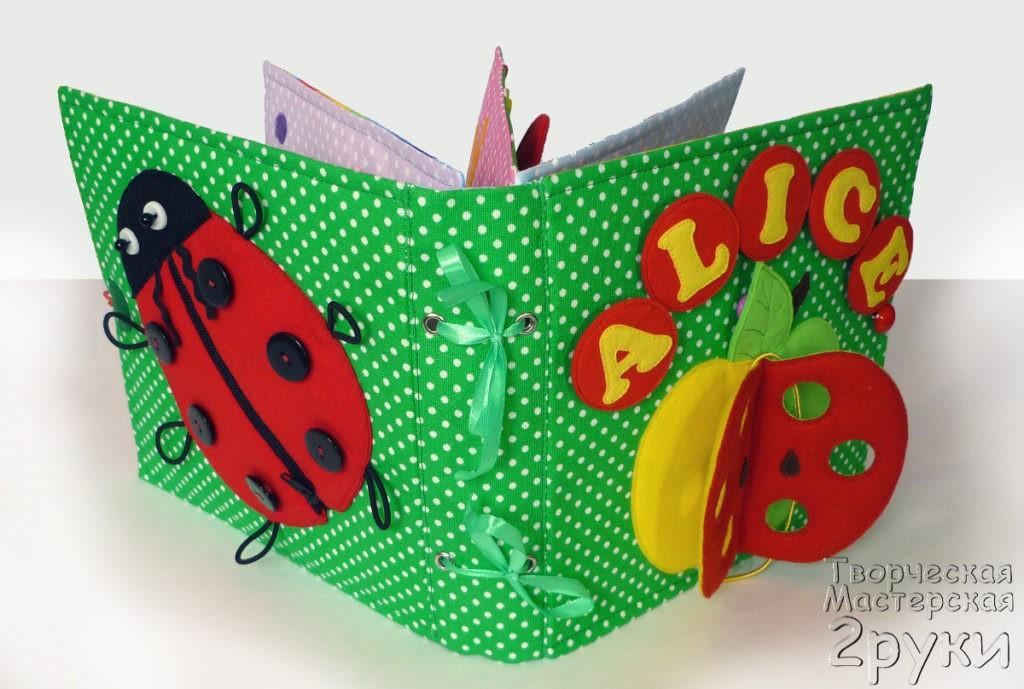 развивающая книжка Алиса обложка