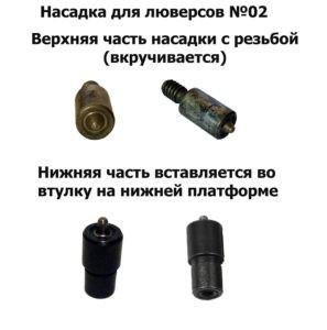пресс-06