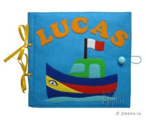 развивающая книжка лодка Луццу
