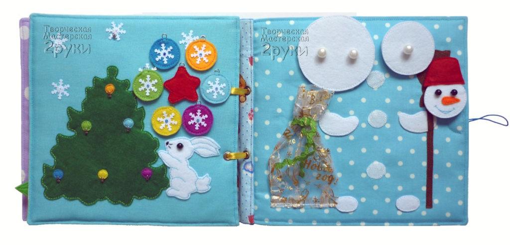 развивающая книжка елка снеговик