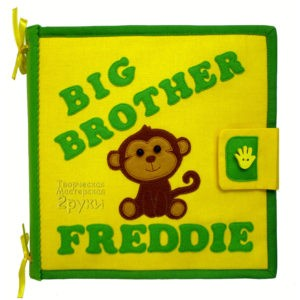 развивающая книжка Фредди