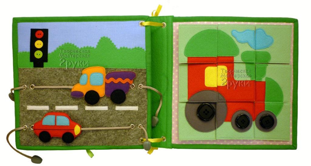 развивающая книжка машинки паровоз