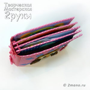 razvivaiushchaia-knizhka-H16
